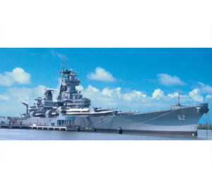 The Battleship New Jersey Museum and Memorial today