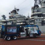 Battleship Welcomes the Public Works Association!