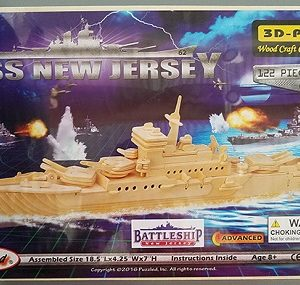 Puzzle_3D_New_Jersey_815932